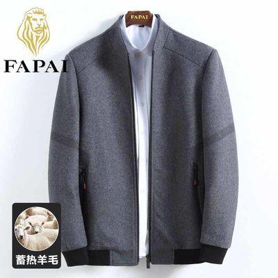 FAPAI法派夹克男毛呢秋冬季羊毛修身呢子外套男百搭保暖上衣男