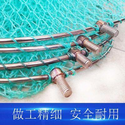 不锈钢实心钢圈抄网头8mm螺丝接口大物大号手抄网网头M8通用接头