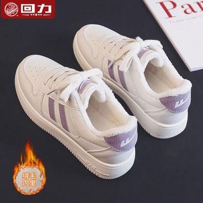 92954/回力加绒女鞋小白鞋女2021冬季透气板鞋加厚保暖百搭学生休闲鞋子