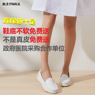 舒适软底护士鞋女真皮护士鞋女爆米花鞋底软底轻便透气