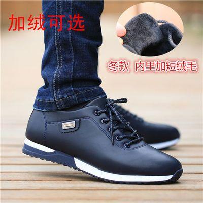男士新款休闲皮鞋韩版青年皮面防水运动鞋防滑保暖加绒鞋子男