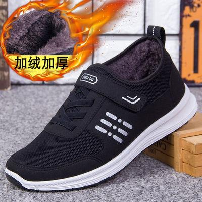 男二棉加绒棉鞋中年男士爸爸秋冬款运动休闲鞋老年健步老北京布鞋