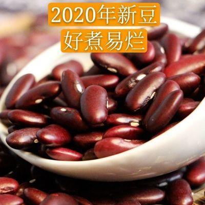 云南大红豆新红腰豆5斤农家自产红芸豆 半斤五谷杂粮煲粥酸菜红豆