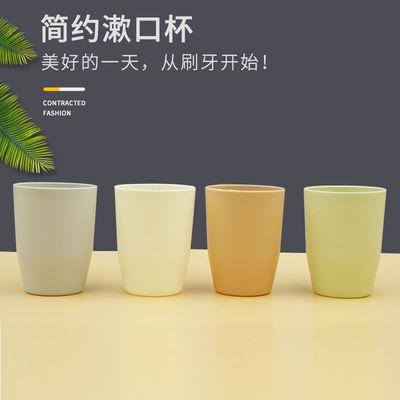 纯色漱口杯家用简约刷牙杯宿舍学生塑料刷牙缸防摔便携式圆形杯子