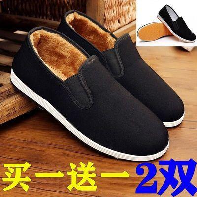 (买一送一两双装)老北京布鞋男秋冬季加绒棉鞋休闲板鞋劳保工作鞋