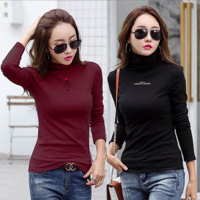 两件装秋季新款内搭秋衣中领洋气半高领打底衫长袖女t恤小衫上衣