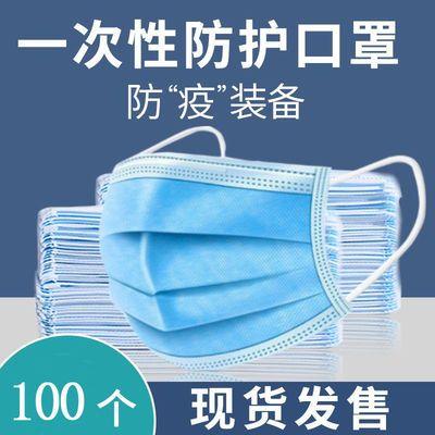 https://t00img.yangkeduo.com/goods/images/2020-10-18/a9ebe144b528a7cb7e682d989ef4f48b.jpeg