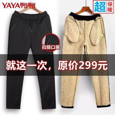 鸭鸭加绒休闲裤男秋冬季男士裤子韩版潮流修身直筒羊羔绒款