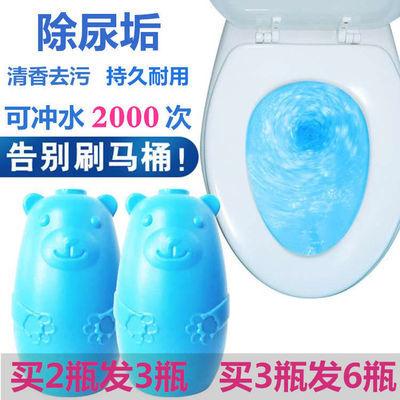 蓝泡泡洁厕灵马桶清洁剂洁厕宝清香厕所除臭除尿垢耐用家用卫生间