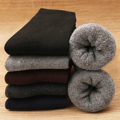 5双袜子男款冬季秋冬款中筒长袜男士加厚加绒中袜中老年冬天保暖