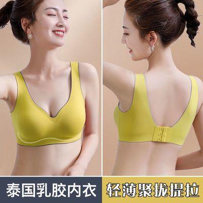 泰国乳胶无痕内衣女小胸聚拢文胸薄款无钢圈背心式收副乳运动胸罩