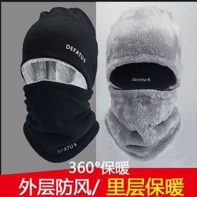 78827/围脖男士冬季防寒保暖骑行防风面罩脖套帽子一体多功能两用加绒女
