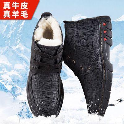 冬季真牛皮棉鞋男士高帮羊毛加绒加厚保暖皮鞋防滑中老年人爸爸鞋