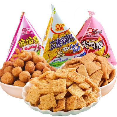 三惠零食大礼包送女友儿童礼物饼干锅巴薯条小孩小吃悠闲食品批发