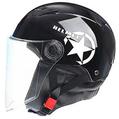 电动车哈雷头盔男女士四季通用围脖可拆秋冬季保暖安全帽骑车半盔