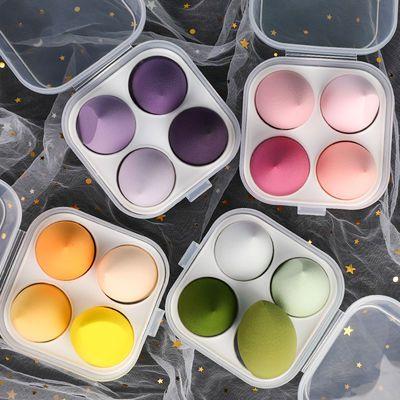美妆蛋不吃粉超软葫芦斜切粉扑彩妆粉底海绵化妆蛋切面球干湿两用