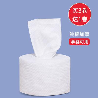 加厚一次性洗脸巾孕婴儿纯棉擦脸巾干湿两用卸妆化妆棉
