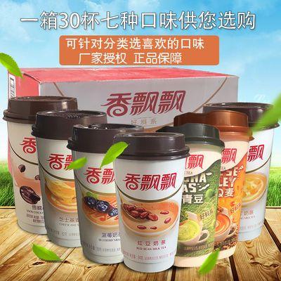 新货香飘飘10杯红豆奶茶整箱早餐食品芝士燕麦芒果布丁雪糯