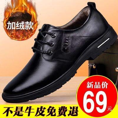 男士加绒皮鞋真皮2020新款四季休闲鞋青年韩英伦风商务正装百搭软