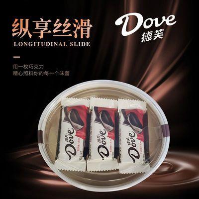 德芙巧克力礼盒装碗装 香浓黑白巧克力多种口味 送女友零食糖果