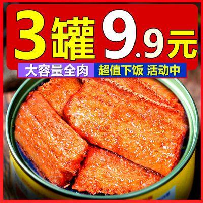 【新品甩卖】香酥带鱼五香小黄花鱼罐头即食下饭红烧带鱼罐装刀鱼