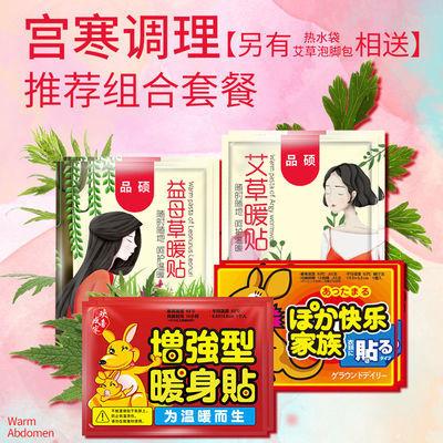 https://t00img.yangkeduo.com/goods/images/2020-10-19/4e86621b72ff332d68e95e848fa540c9.jpeg