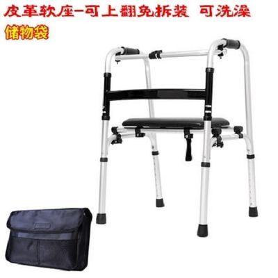 医疗器材助行器老人走路步行器行走辅助器康复学步架拐棍四脚拐杖