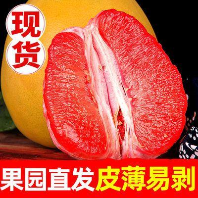 【精选】福建红心柚子红肉琯溪蜜柚孕妇水果应季新鲜时令水果包邮