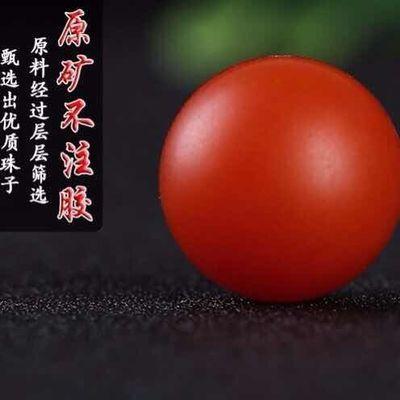 天然保山南红散珠柿子红川料南红玛瑙珠子隔珠手链佛珠菩提配饰