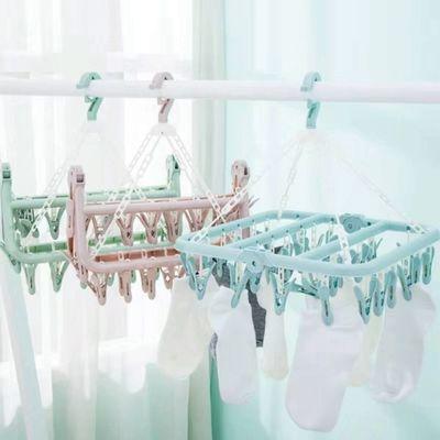 多功能防风折叠晾晒家用衣架塑料多夹袜子内衣挂钩架宿舍旅行袜家