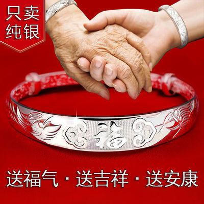 香港免税 银手镯999纯银女古风手链古代首饰送妈妈送女友生日礼物