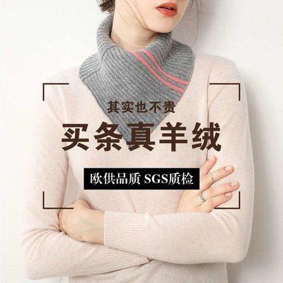 新款羊绒围巾脖套男女同款假领子秋冬季保暖套头菱形保暖围脖