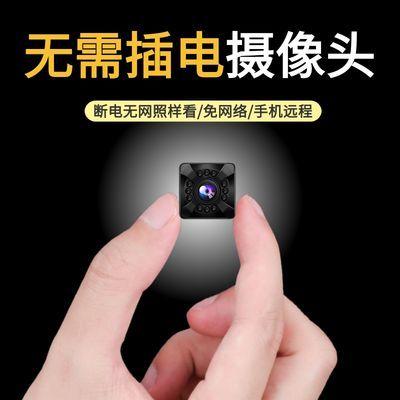 小无线型摄像头可连手机远程无网WIFI监控器家用超高清室内摄像机