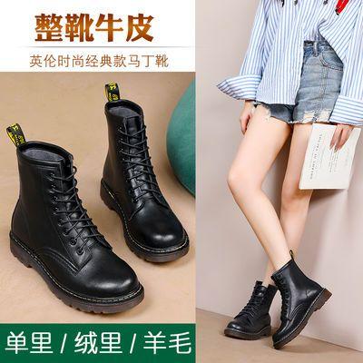 真皮马丁靴英伦风女秋冬潮季薄款靴子女2020新款加绒羊毛短靴女鞋
