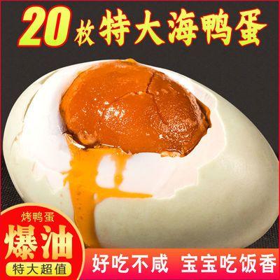 https://t00img.yangkeduo.com/goods/images/2020-10-19/b3c92cac1e24f93a0c9fcd1eec58e82c.jpeg