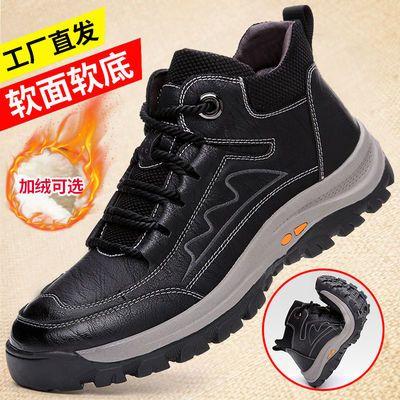 棉鞋男士冬季加厚马丁靴中帮男鞋高帮皮鞋潮流休闲鞋子加绒保暖鞋