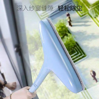 纱窗刷清洗神器家用免拆洗擦玻璃纱网刮擦窗器窗户网清洁工具刷子