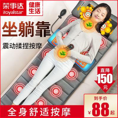 荣事达颈椎按摩器全身多功能颈部腰部背部家用椅垫床垫靠垫按摩垫