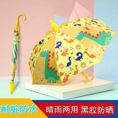 91307/新儿童雨伞男女小学生雨伞幼儿园宝宝卡通伞晴雨两用黑胶防晒大号