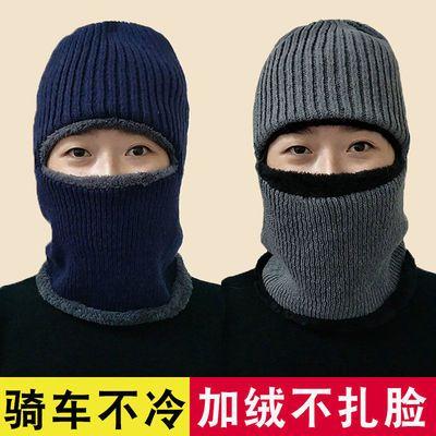 帽子男冬天防寒毛线帽加厚针织秋冬季棉帽保暖潮青年韩版冬季男士
