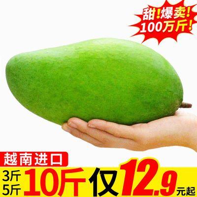 越南大青芒果新鲜金煌青芒果应季甜心芒果水果批发非凯特芒小台芒