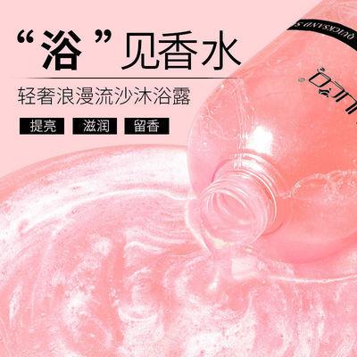 氨基酸沐浴露香水持久留香体香美白全身香氛流沙沫浴乳YUCO正品