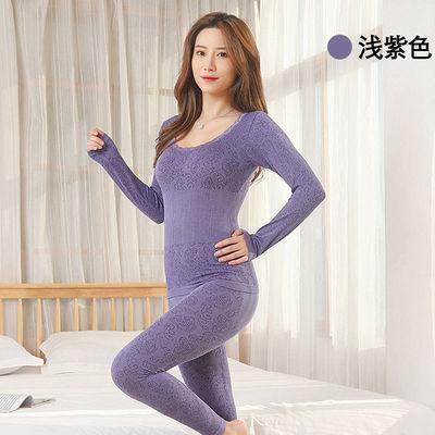 【染丝】打底衫女新款塑身显瘦秋衣秋裤保暖内衣套装