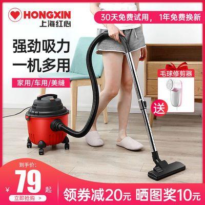 红心吸尘器家用小型大功率超强力大吸力装修静音干湿吹桶式吸尘机