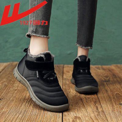 回力女鞋冬季家居鞋加绒加厚防滑保暖中老年人妈妈雪地靴女士棉鞋