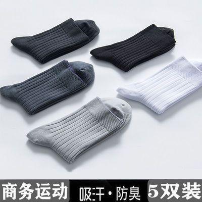 纯棉袜子男款中筒袜秋冬四季春夏商务运动吸汗防臭长袜子男士袜子