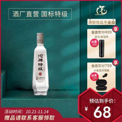 沱牌白酒特级t68纯粮食白酒浓香型光瓶 扫码享好礼 45度480ml*1瓶