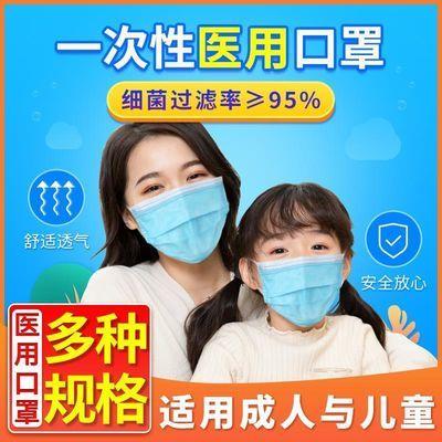 100片一次性医用口罩三层防护含熔喷布成人通用开工必备预防飞沫