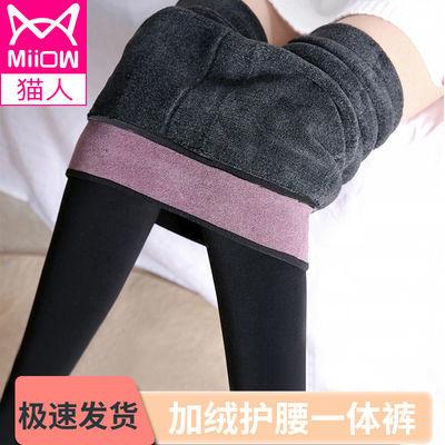 72441/猫人加绒打底裤女外穿护腰外穿加绒加厚锦纶分层保暖打底裤加厚