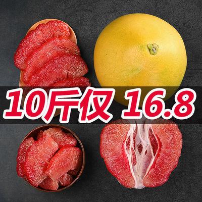 正宗福建平和管溪红心蜜柚红肉柚子新鲜孕妇水果薄皮批发应季超甜